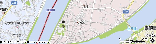 大分県中津市小祝311周辺の地図