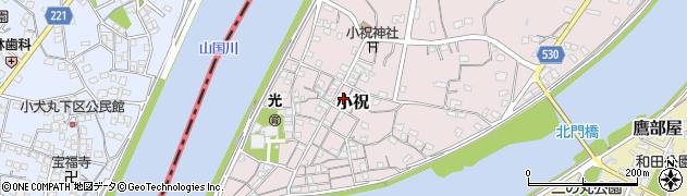 大分県中津市小祝305周辺の地図