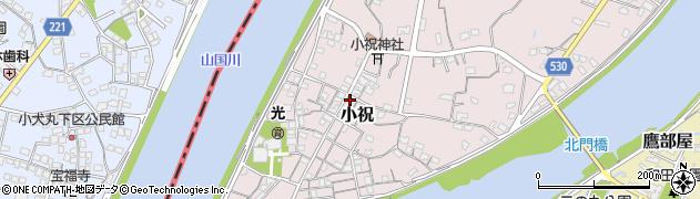 大分県中津市小祝308周辺の地図