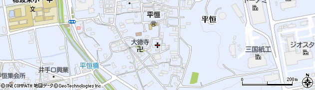 福岡県飯塚市平恒周辺の地図