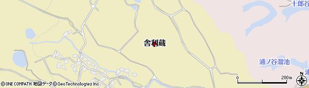 福岡県飯塚市舎利蔵周辺の地図