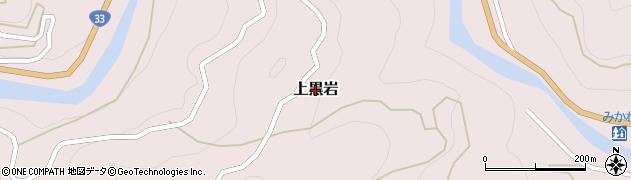 愛媛県久万高原町(上浮穴郡)上黒岩周辺の地図