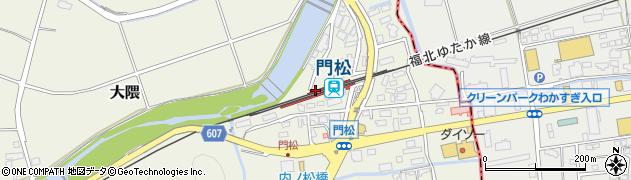福岡県糟屋郡粕屋町周辺の地図