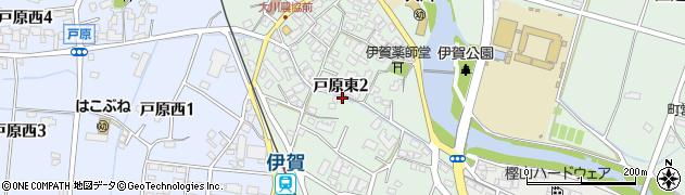 福岡県粕屋町(糟屋郡)戸原東周辺の地図