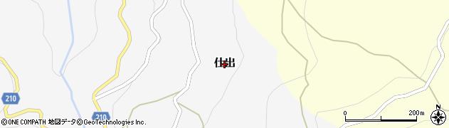 愛媛県久万高原町(上浮穴郡)仕出周辺の地図