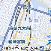 九州大学 箱崎キャンパス