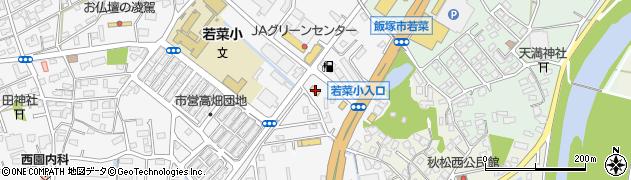 セブンイレブン飯塚若菜小学校入口店周辺の地図