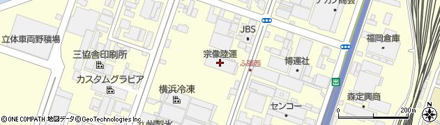 宗像陸運株式会社 箱崎埠頭第2営業所周辺の地図