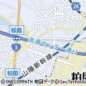 ダイハツディーゼル西日本株式会社