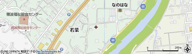 福岡県飯塚市若菜周辺の地図