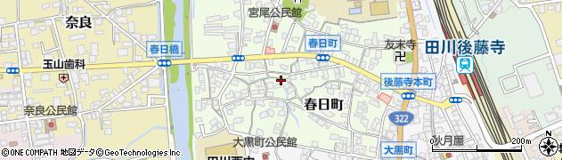 福岡県田川市春日町周辺の地図