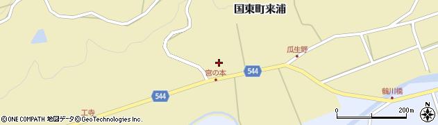 大分県国東市国東町来浦2686周辺の地図