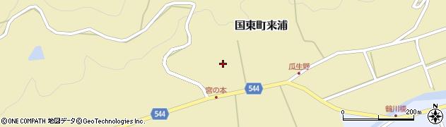 大分県国東市国東町来浦2673周辺の地図