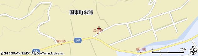 大分県国東市国東町来浦2980周辺の地図