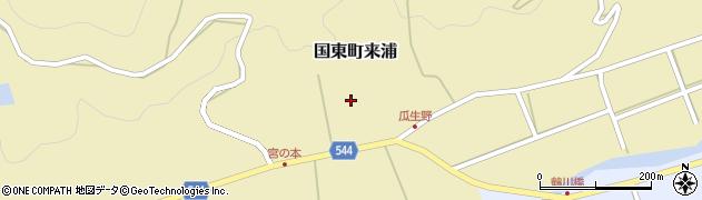 大分県国東市国東町来浦2867周辺の地図