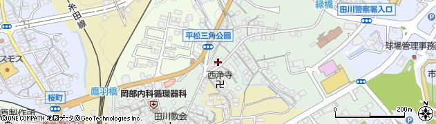 福岡県田川市平松町周辺の地図