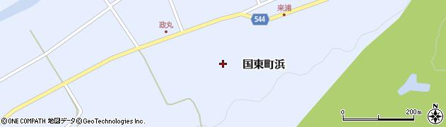 大分県国東市国東町浜4061周辺の地図
