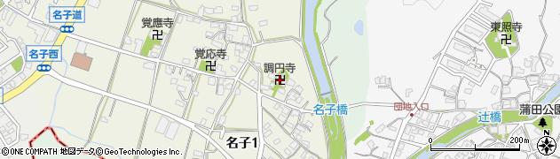 調円寺周辺の地図