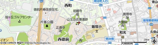 福岡県飯塚市西徳前周辺の地図