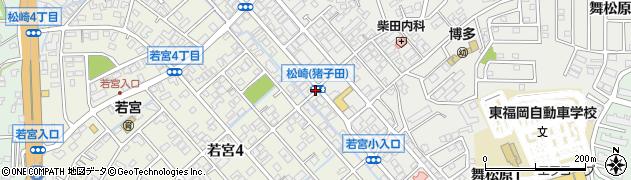 松崎(猪子田)周辺の地図