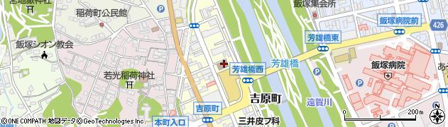 簡易保険加入者協会筑豊災害見舞取扱代理店周辺の地図