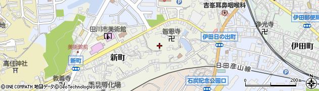 福岡県田川市新町周辺の地図