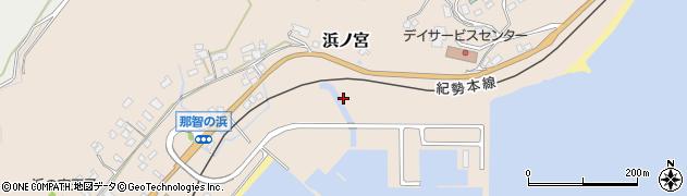 和歌山県那智勝浦町(東牟婁郡)浜ノ宮周辺の地図