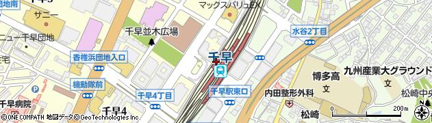 メトロ書店フレスタ千早店周辺の地図