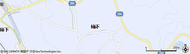 福岡県香春町(田川郡)柿下周辺の地図