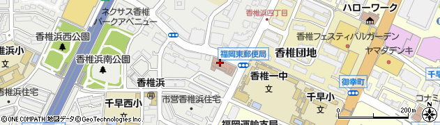 福岡東郵便局配達周辺の地図