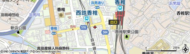 株式会社アーウェイ・ミュウコーポレーション 香椎店周辺の地図