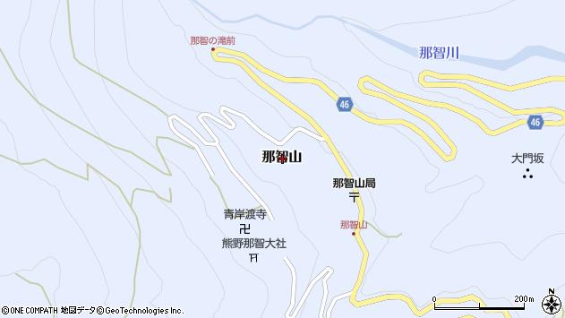 〒649-5301 和歌山県東牟婁郡那智勝浦町那智山の地図