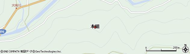 愛媛県久万高原町(上浮穴郡)本組周辺の地図