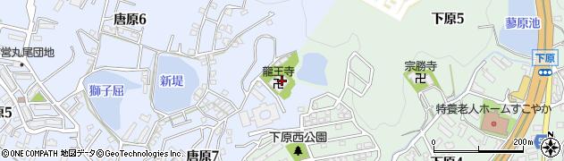八大龍王寺周辺の地図
