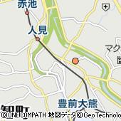 平成筑豊鉄道株式会社 本社