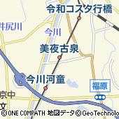 美夜古泉駅