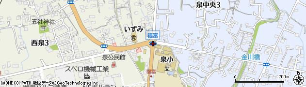 福富周辺の地図