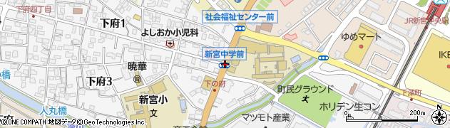 新宮中学前周辺の地図