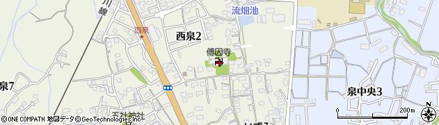 伝因寺周辺の地図