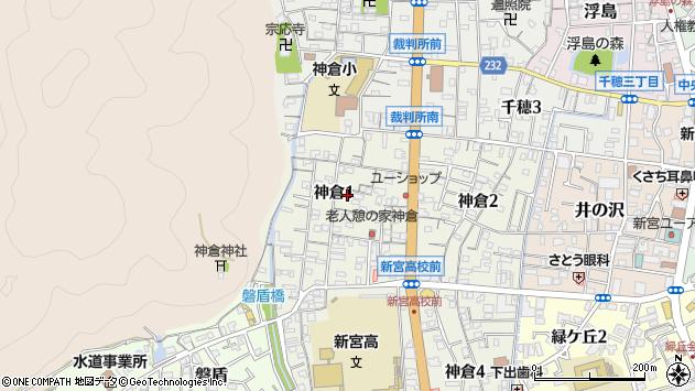 〒647-0044 和歌山県新宮市神倉の地図