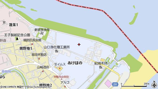 〒647-0025 和歌山県新宮市あけぼのの地図
