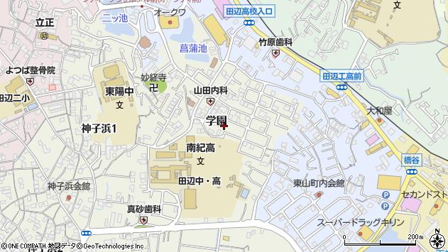 〒646-0024 和歌山県田辺市学園の地図