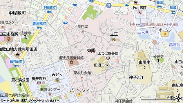 〒646-0029 和歌山県田辺市東陽の地図
