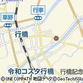 西鉄バス北九州株式会社 行橋営業所