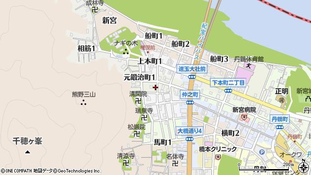 〒647-0005 和歌山県新宮市元鍛治町の地図