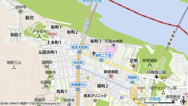 〒647-0011 和歌山県新宮市下本町の地図