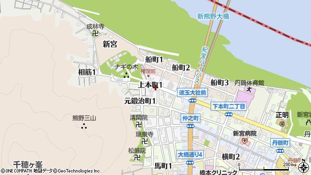 〒647-0003 和歌山県新宮市上本町の地図