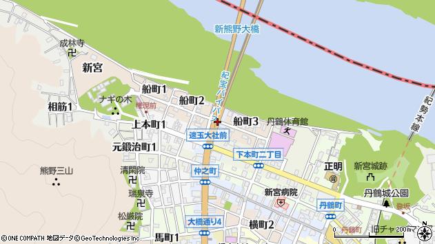 〒647-0004 和歌山県新宮市大橋通の地図
