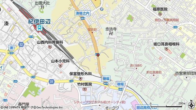 〒646-0026 和歌山県田辺市宝来町の地図