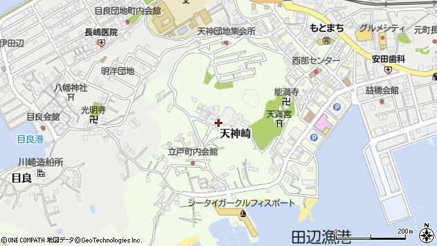 〒646-0050 和歌山県田辺市天神崎の地図